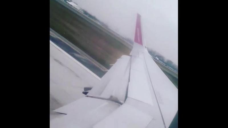 взлетаем