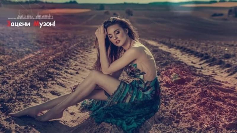 Очень Красивая Песня Андрей Таныч - Ты Будешь Счастлива! Новинка 2018.mp4