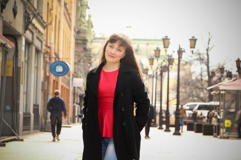 Юлия Алмазова | Санкт-Петербург