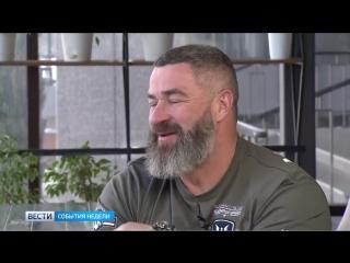Сергей Бадюк о подготовке в спецназе, армии и системе К-9 в России. Универсальна
