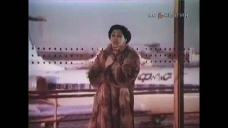 Нани Брегвадзе - Снегопад