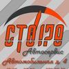 Автосервис СТО 178