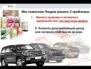 Вебинар Высотков Д.М. 01-11-2017