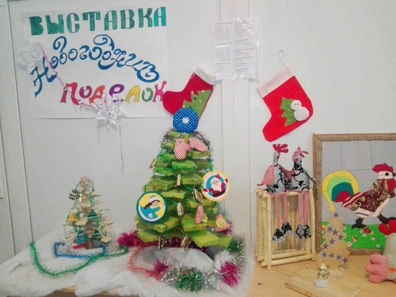 В Зеленчукском районе проходит выставка новогодних поделок «Зимняя сказка»