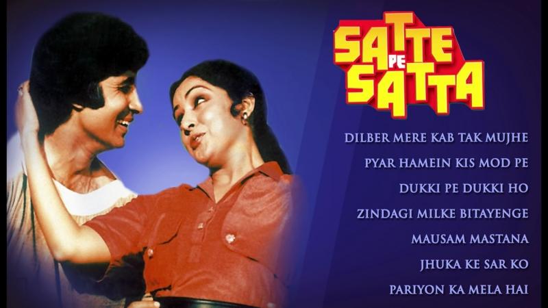 All Songs of Satte Pe Satta (HD) - Amitabh Bachchan - Hema Malini