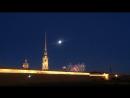 День города 315 лет Санкт-Петербург