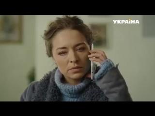Замкнутый круг 1-4 серия (2018)