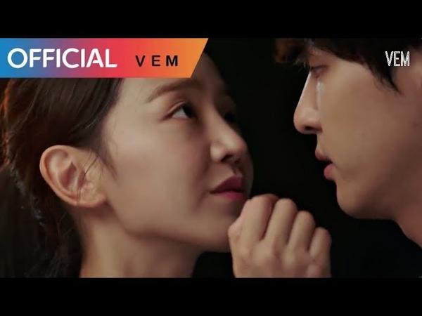 [MV] Tarin(타린) - Thirty Waltz (서른이지만 열일곱입니다 OST Part 3) Still 17 OST Part 3