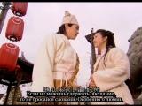 Seiya & Co - (трейлер) Фея из Страны Чудес / Седьмая с Небес / Tian Wai Fei Xian / Fairy from Wonderland  (Субтитры)