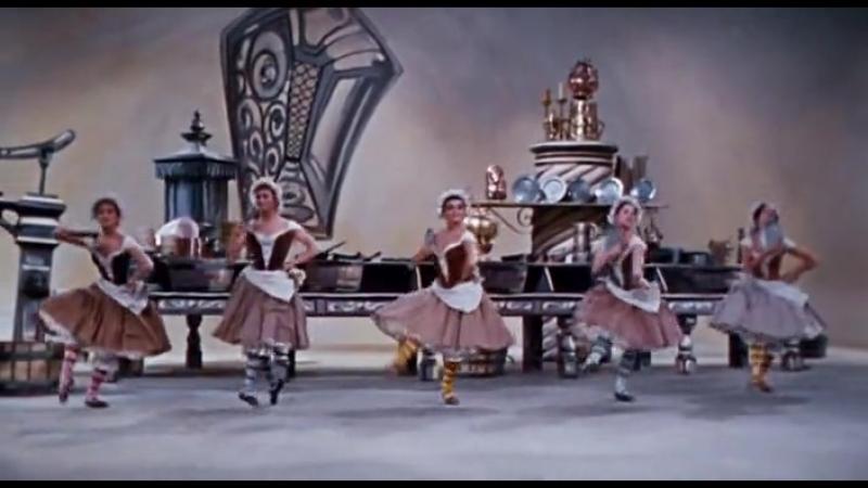 Шарль Перро. Хрустальный Башмачок. (1955.г.)