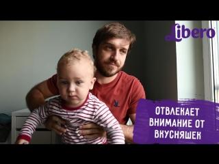 Папы делятся секретами, о которых не нужно знать мамам)