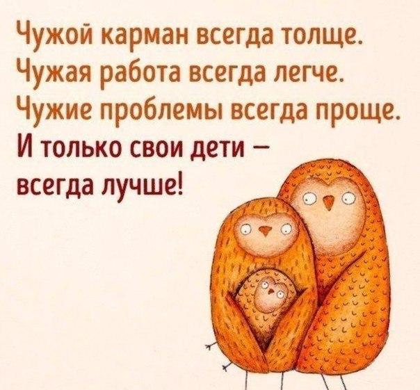 Фото №456251933 со страницы Алтынай Тугуновой
