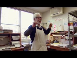 FS Детали. Хаяо Миядзаки делает зарядку (из д/ф