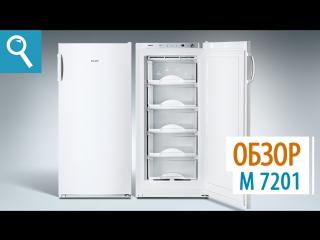 Морозильник ATLANT М-7201 серии COMFORT. Обзор морозильника