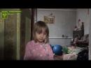 Вика, Первоймайск, ЛНР: Потому что там кидали какие-то камни И лазлушился наш домик