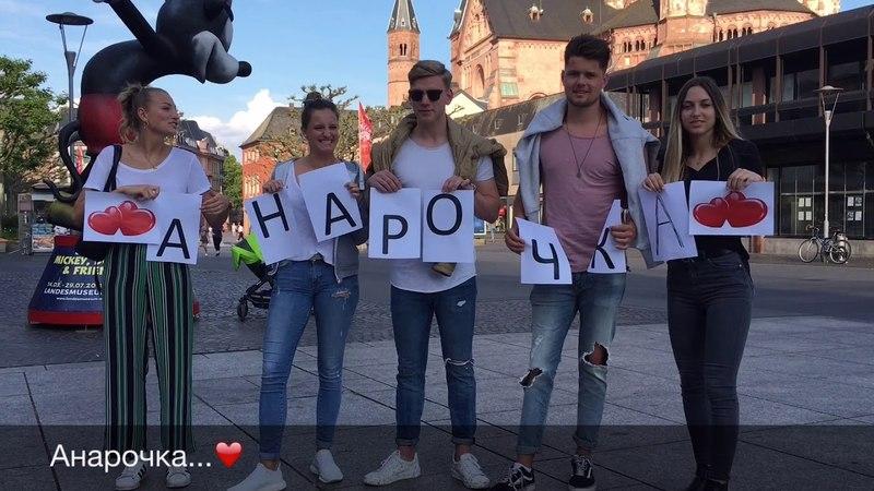 For you with love. Sorry..I love you, ANARA AKHMETOVA 21.05.2018