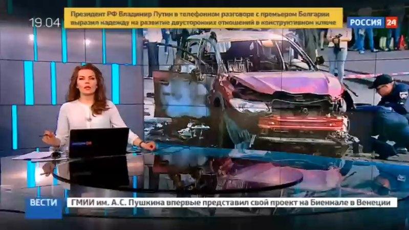 Новости на «Россия 24» • Бомбу Шеремету подложили на виду у сотрудника СБУ