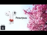 #ПЕРВЫЙДАРИТ МАРТ 2018:  Apple AirPods + 10.000 руб. (Розыгрыши призов ПЕРВЫЙЯБЛОЧНЫЙ.РФ)