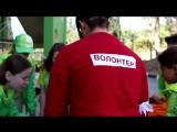 Профильная смена «Лига волонтерских отрядов» в МДЦ «Артек»