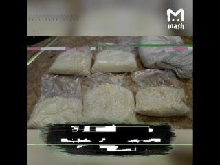 Выпускник Бауманки создал наркосеть, провалив экзамены в аспирантуру