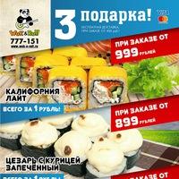 wok.n.roll