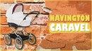 Коляска-люлька Navington Caravel: обзор после полугода эксплуатации