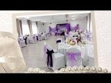 Свадьба Софии и Даниила 09.06.2018