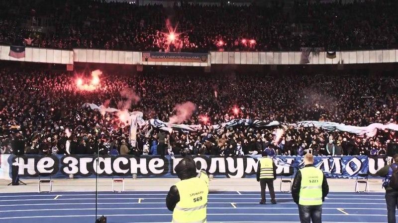 Тінь Сонця - Коли на серці сумно (Ultras Dynamo Kyiv)