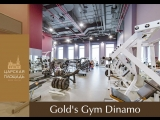 Gold's Gym Dinamo