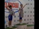 мой золотой призер Чемпионата и Первенства по спортивной аэробике 😘😘😘(мамина гордость)