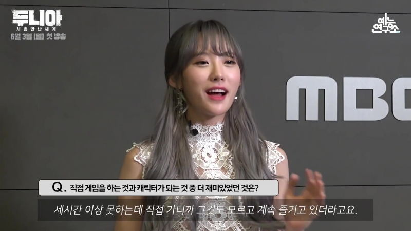 [Interview] 180525 Luda on press conference of show Dunia Into a new world @ Luda