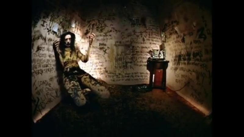 Marilyn Manson - Tourniquet