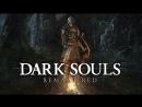 Dark Souls ностальгия Часть 4 Квилег ведьма хаоса