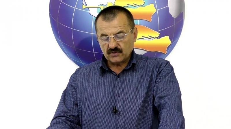 Книга Откровение. 11 глава. Леонид Сидоренко