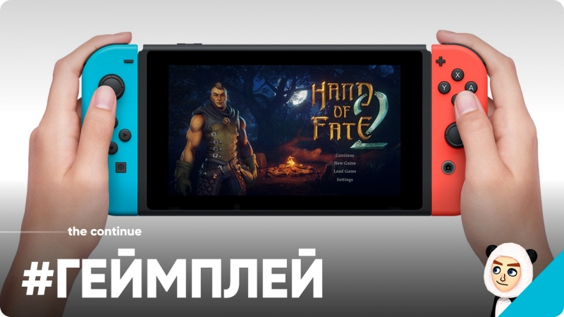 25 минут геймплея Hand of Fate 2 для Nintendo Switch