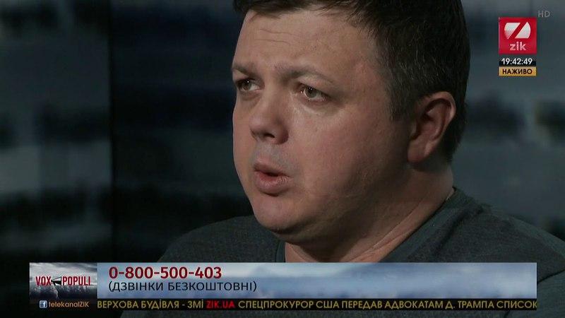 Семенченко вибачився за те, що рекомендував Веселову у списки Самопомочі <Семенченко>