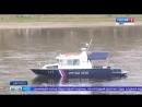 25 05 2018 Вести Чита Памятник Сторожевой катер береговой охраны установили в Сретенске