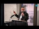 Экзистенциализация психотерапии Виктор Каган