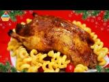 Блюда из курицы, птицы  •  Волшебная УТКА с КАРТОФЕЛЬНЫМИ СПИРАЛЬКАМИ для НОВОГОДНЕГО СТОЛА - ну, оОчень вкусно!