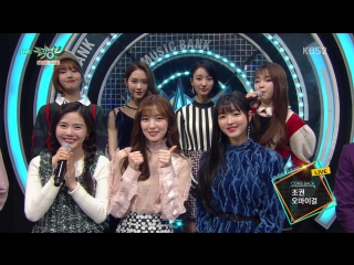 · Interview · 180112 · OH MY GIRL · KBS2