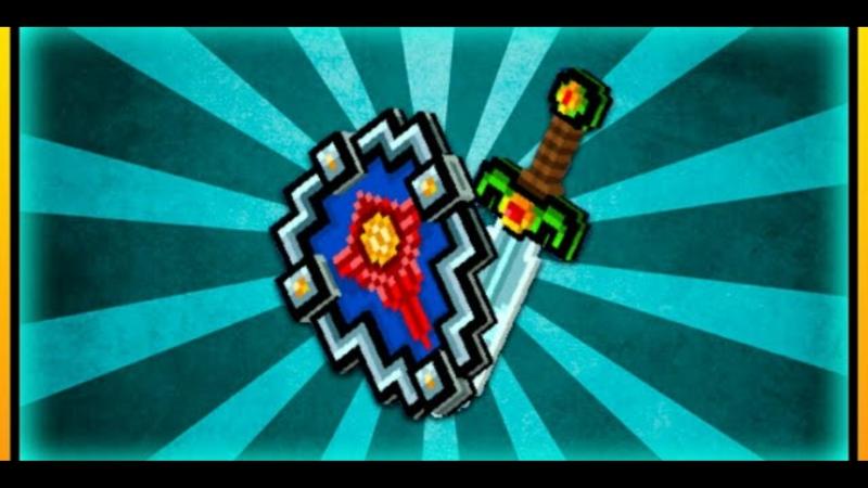 Пиксель ган 3д Обзор на щит и меч
