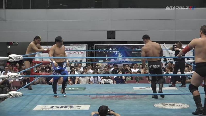 Joe Doering, Zeus, The Bodyguard vs. Suwama, Shuji Ishikawa, Hikaru Sato (AJPW - Summer Action Series 2018 - Day 10)