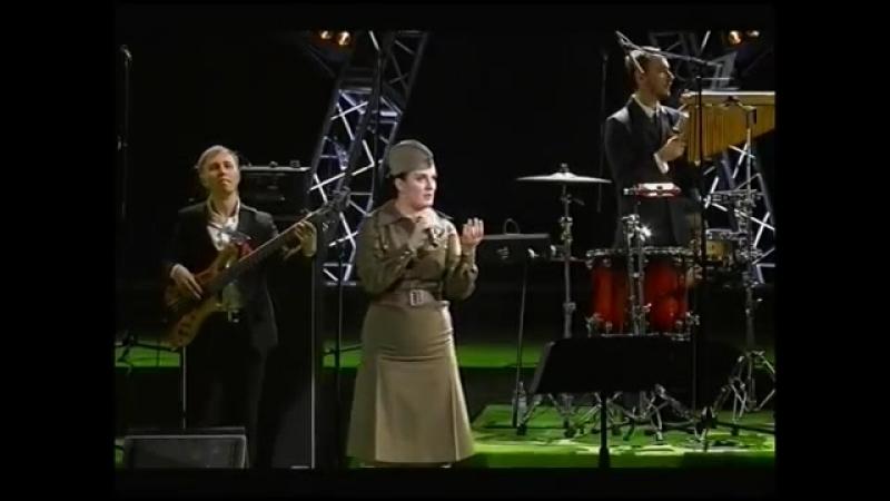 Елена Ваенга концерт Песни военных лет 08.05.2014г.