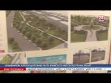 В восьми городах Крыма выбирают, что благоустраивать в первую очередь