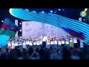 Музыкальное шоу Во весь голос заключительный концерт