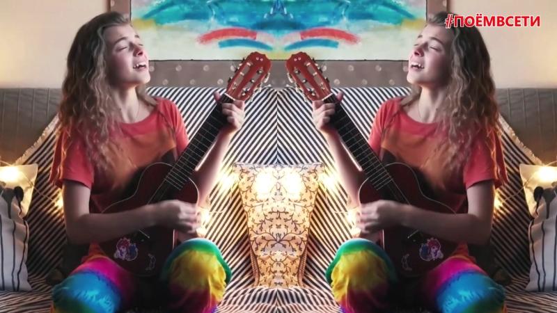 Макс Корж - Жить в кайф (cover by Ксения Минаева),красивая милая девушка классно спела кавер,красивый голос,талант,поёмвсети,