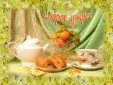 doc416011072_473742956.mp4