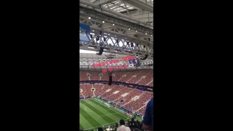 방탄 정보 💜 - — news Army FAKE LOVE already played If you don't watch the World Cup you can do this