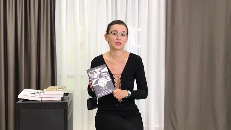 Primavera рекомендует: книги, которые можно прочитать в нашем салоне