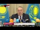 Нурсултан Назарбаев провел пресс конференцию по итогам встречи с Дональдом Трампом и заседания Совета безопасности ООН